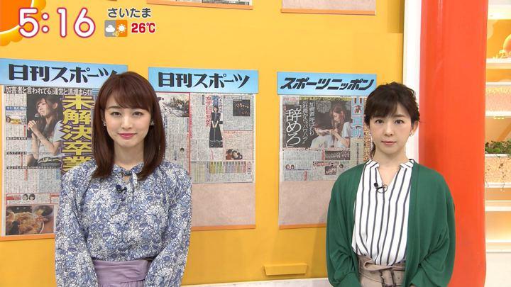 2019年04月22日新井恵理那の画像05枚目