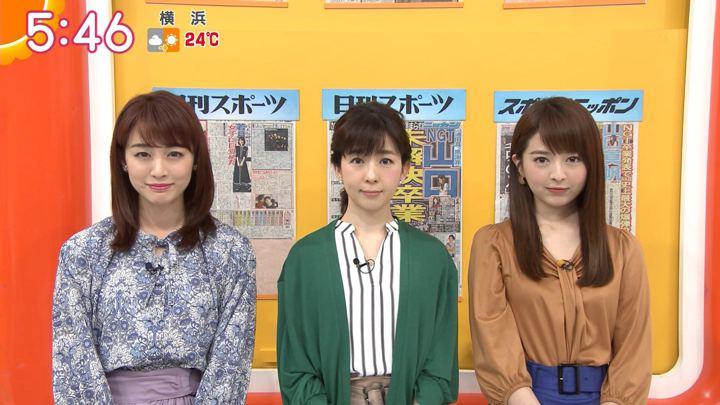 2019年04月22日新井恵理那の画像09枚目