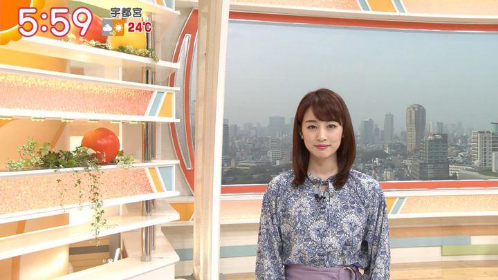 2019年04月22日新井恵理那の画像10枚目