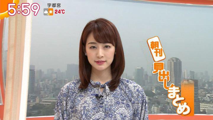 2019年04月22日新井恵理那の画像11枚目