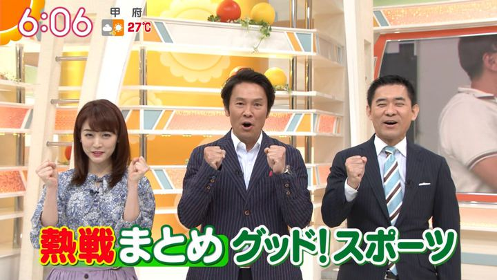 2019年04月22日新井恵理那の画像13枚目