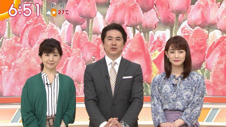 2019年04月22日新井恵理那の画像16枚目