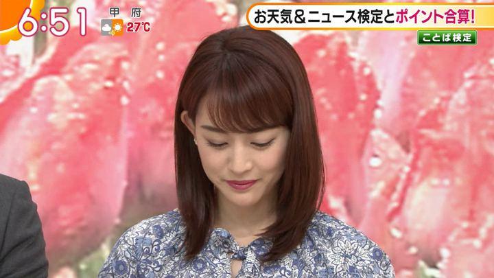 2019年04月22日新井恵理那の画像17枚目