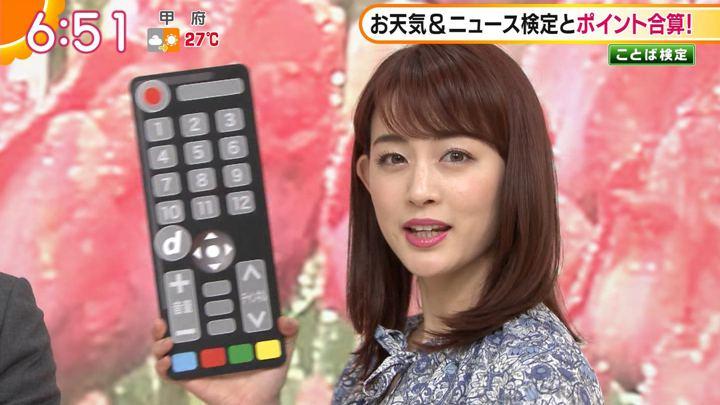 2019年04月22日新井恵理那の画像18枚目