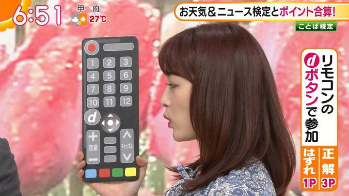 2019年04月22日新井恵理那の画像19枚目