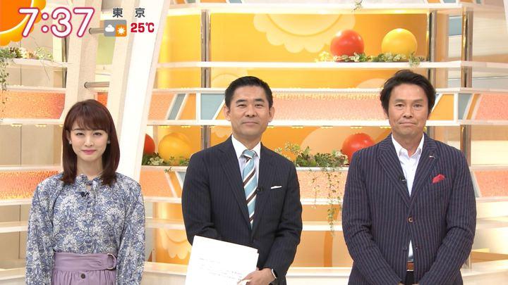 2019年04月22日新井恵理那の画像25枚目