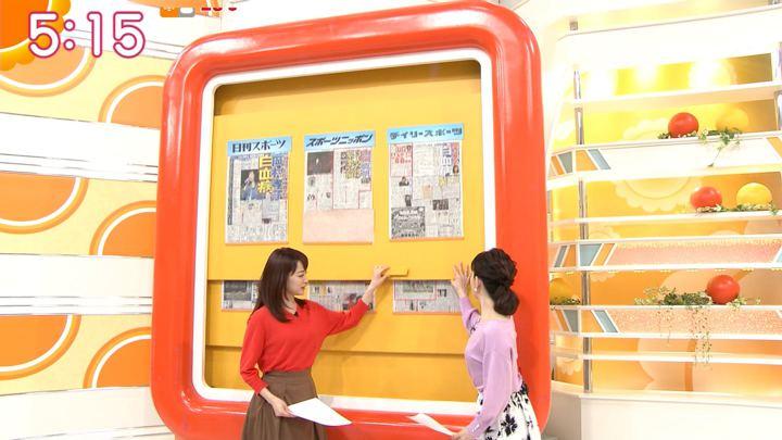 2019年04月23日新井恵理那の画像05枚目