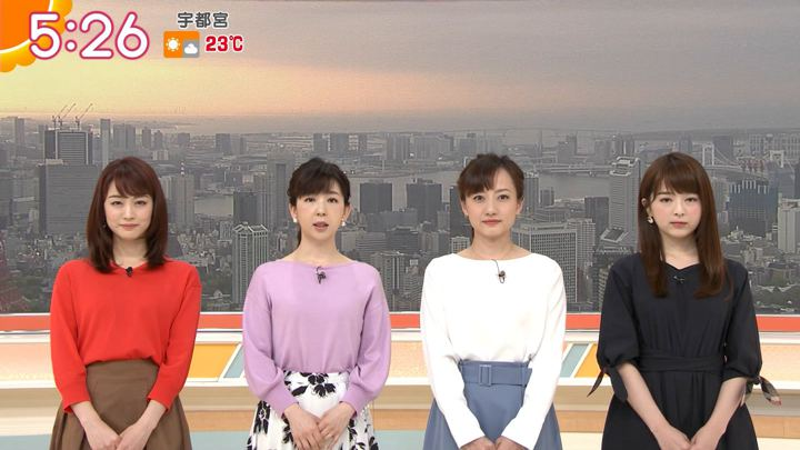 2019年04月23日新井恵理那の画像09枚目