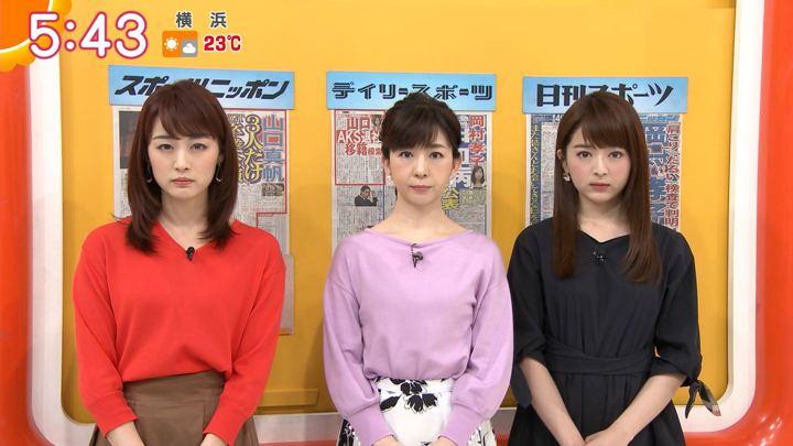 2019年04月23日新井恵理那の画像10枚目