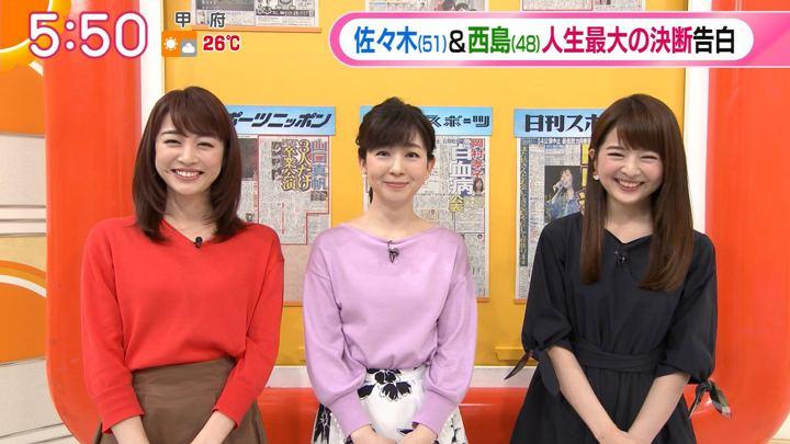 2019年04月23日新井恵理那の画像12枚目