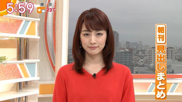 2019年04月23日新井恵理那の画像14枚目