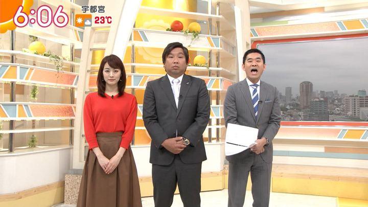 2019年04月23日新井恵理那の画像15枚目