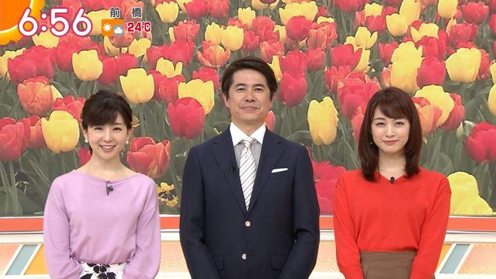 2019年04月23日新井恵理那の画像24枚目