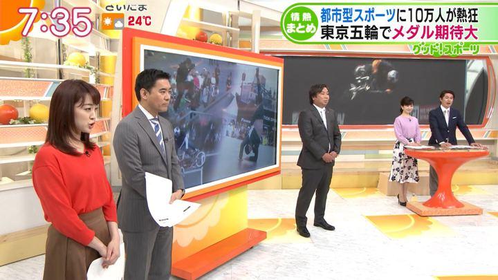 2019年04月23日新井恵理那の画像27枚目