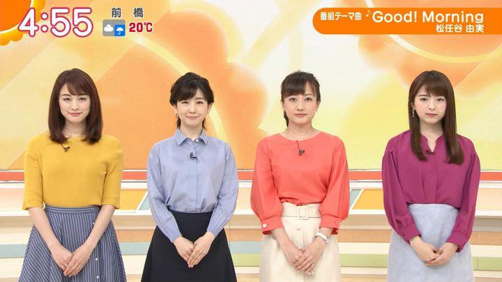 2019年04月24日新井恵理那の画像01枚目
