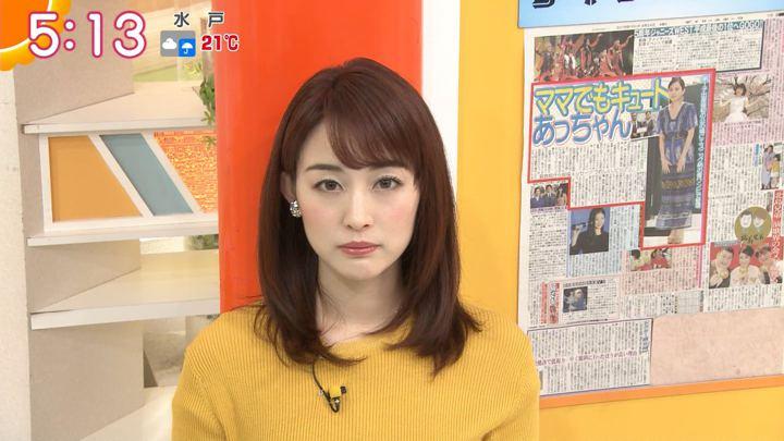 2019年04月24日新井恵理那の画像02枚目
