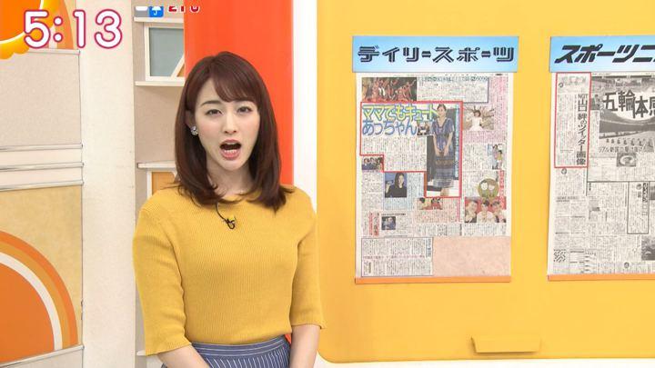 2019年04月24日新井恵理那の画像04枚目
