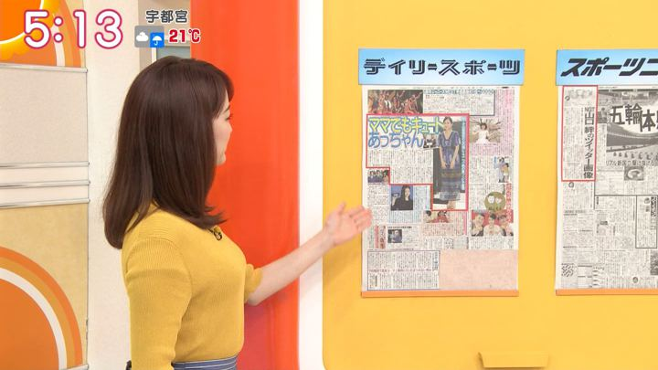 2019年04月24日新井恵理那の画像05枚目