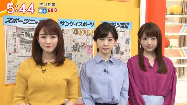 2019年04月24日新井恵理那の画像15枚目