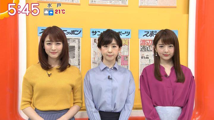 2019年04月24日新井恵理那の画像16枚目