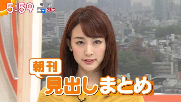 2019年04月24日新井恵理那の画像18枚目