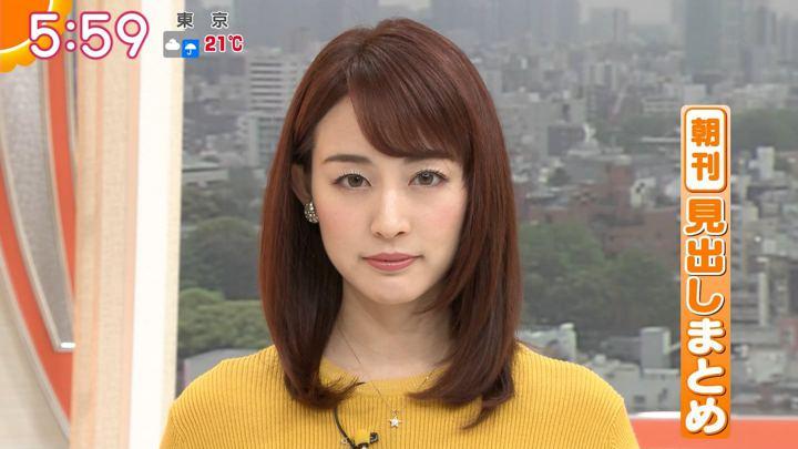 2019年04月24日新井恵理那の画像19枚目