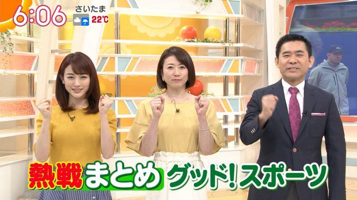 2019年04月24日新井恵理那の画像20枚目