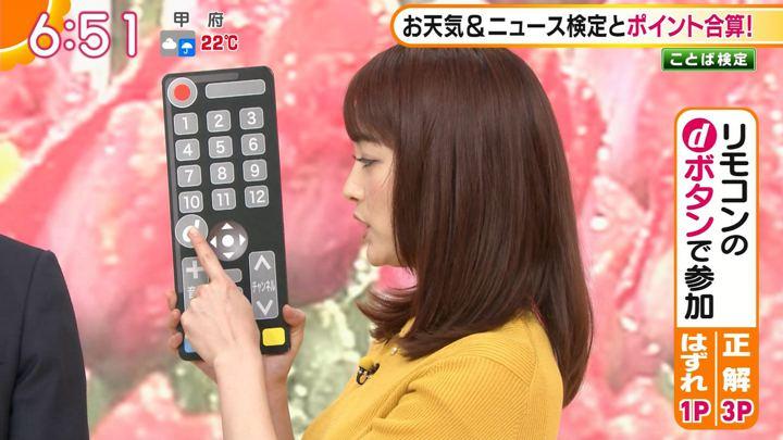 2019年04月24日新井恵理那の画像30枚目
