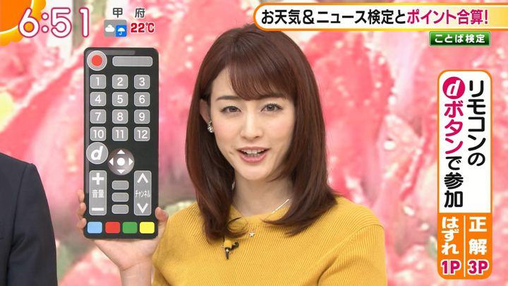 2019年04月24日新井恵理那の画像32枚目