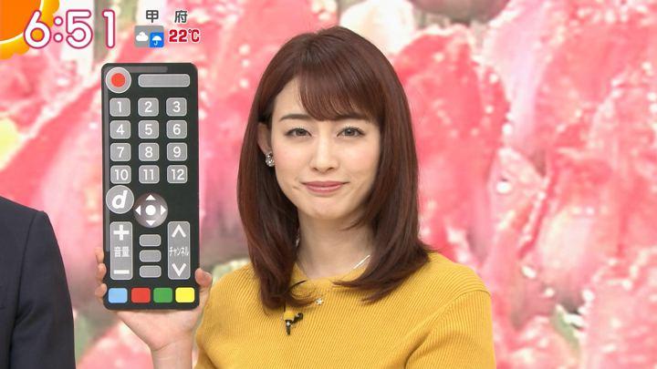 2019年04月24日新井恵理那の画像33枚目