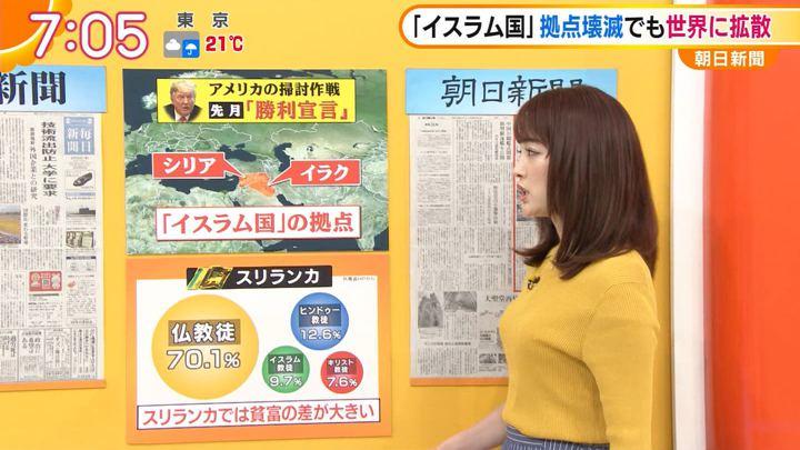 2019年04月24日新井恵理那の画像35枚目