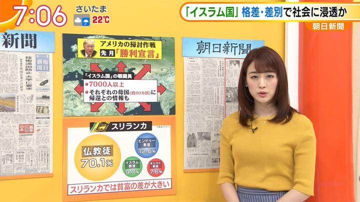 2019年04月24日新井恵理那の画像36枚目