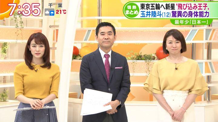 2019年04月24日新井恵理那の画像38枚目
