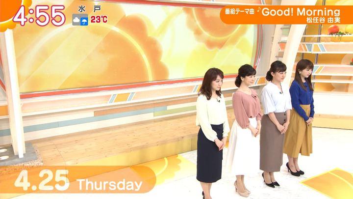 2019年04月25日新井恵理那の画像01枚目