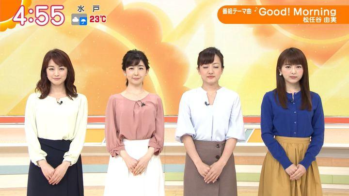 2019年04月25日新井恵理那の画像02枚目