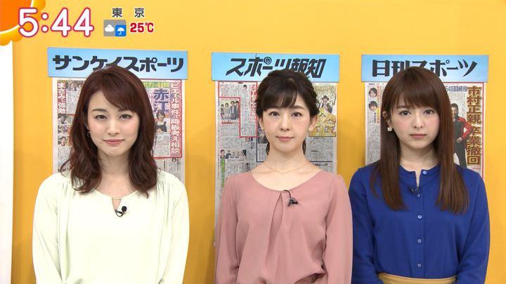 2019年04月25日新井恵理那の画像12枚目