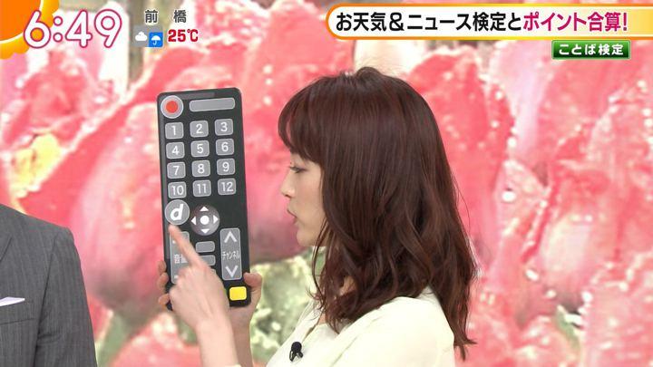 2019年04月25日新井恵理那の画像21枚目