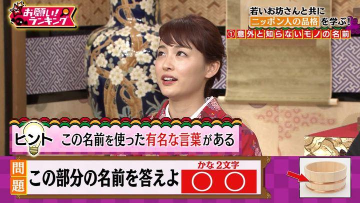 2019年04月25日新井恵理那の画像31枚目