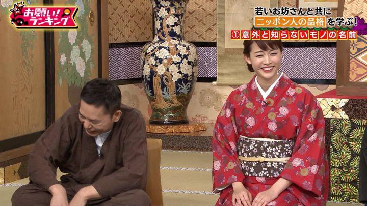 2019年04月25日新井恵理那の画像33枚目
