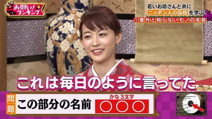 2019年04月25日新井恵理那の画像34枚目