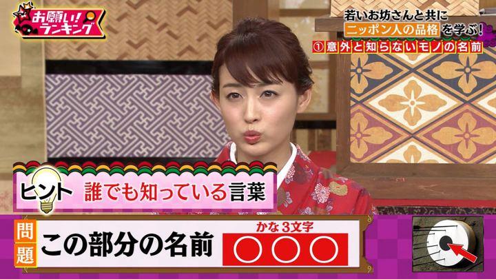 2019年04月25日新井恵理那の画像36枚目