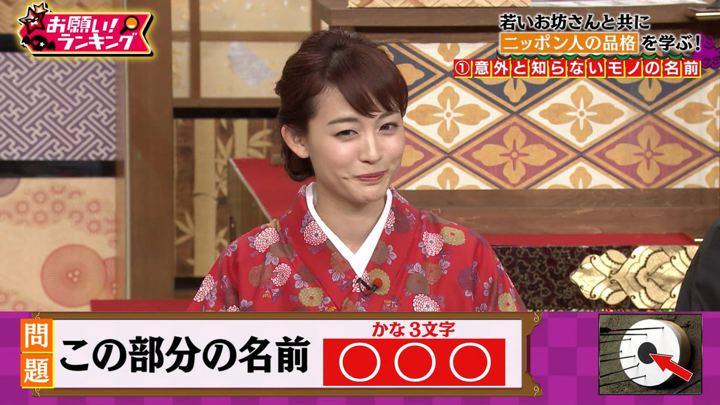 2019年04月25日新井恵理那の画像38枚目