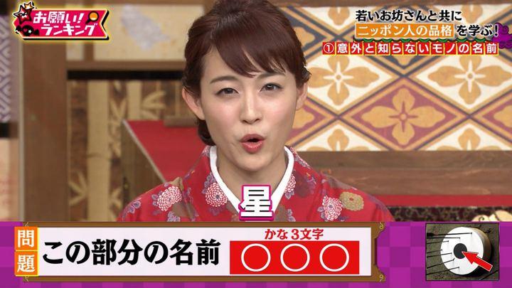 2019年04月25日新井恵理那の画像39枚目