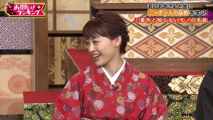 2019年04月25日新井恵理那の画像40枚目