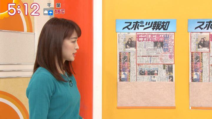 2019年04月26日新井恵理那の画像05枚目