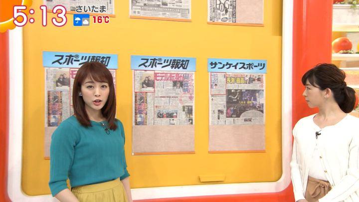 2019年04月26日新井恵理那の画像06枚目