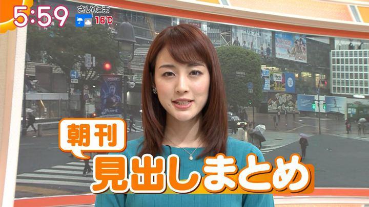 2019年04月26日新井恵理那の画像14枚目