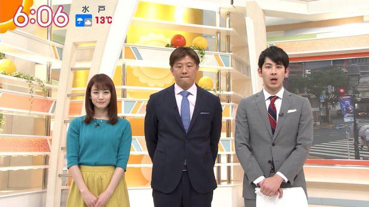 2019年04月26日新井恵理那の画像15枚目