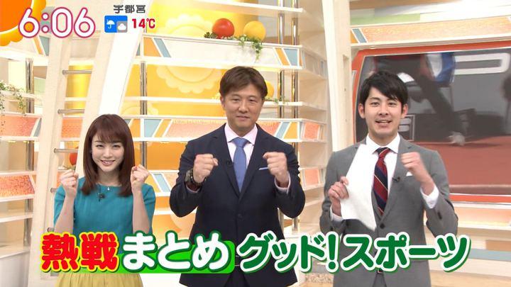 2019年04月26日新井恵理那の画像16枚目