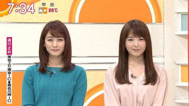 2019年04月26日新井恵理那の画像25枚目